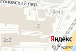 Схема проезда до компании Видео-СТБ в Москве