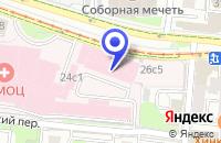 Схема проезда до компании НЕВРОЛОГИЧЕСКОЕ ОТДЕЛЕНИЕ БОЛЬНИЦА № 63 в Москве