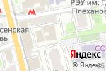 Схема проезда до компании QMI-диагностика в Москве