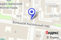 Схема проезда до компании ПРОИЗВОДСТВЕННАЯ ФИРМА БТС КОСМЕТИК в Москве