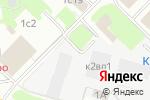 Схема проезда до компании Аквалайф в Москве