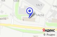 Схема проезда до компании АПТЕКА СЕЙМУР-М в Москве