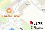 Схема проезда до компании 5 постов в Москве