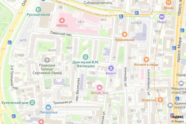 Ремонт телевизоров Васнецова переулок на яндекс карте