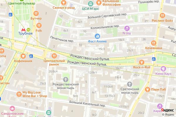 Ремонт телевизоров Рождественский бульвар на яндекс карте