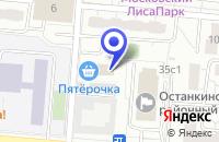 Схема проезда до компании ПТФ АРКАДИЯ-М в Москве
