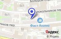 Схема проезда до компании ТФ БРЭНДЛАЙН в Москве