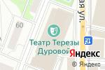 Схема проезда до компании Пенсия Маркет в Москве