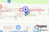 Схема проезда до компании ТФ СТАРИНА в Москве