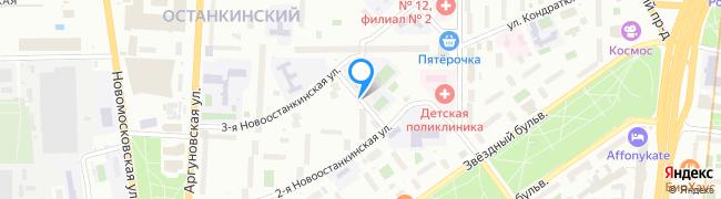 проезд Новоостанкинский 5-й