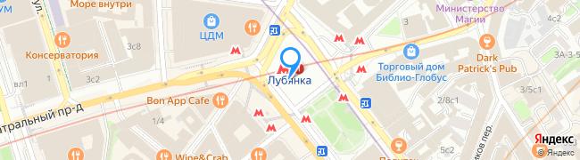 метро Лубянка