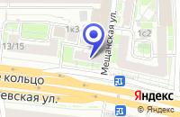 Схема проезда до компании ЦЕНТР КЛАССИЧЕСКОЙ ГОМЕОПАТИИ ЖИВАЯ КАПЛЯ в Москве