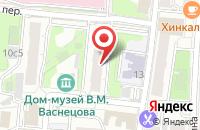 Схема проезда до компании Немецкая Инвестиционная Компания в Москве