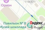 Схема проезда до компании Порт в Москве