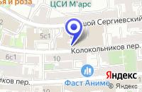 Схема проезда до компании АИКМ ИНДУСТРИАЛЬНЫЕ ПРОГРАММЫ в Москве