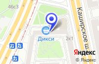 Схема проезда до компании ПАРФЮМЕРНЫЙ МАГАЗИН АРБАТ ПРЕСТИЖ в Москве