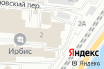 Схема проезда до компании Газон Инвест в Москве