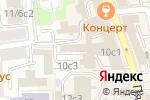 Схема проезда до компании Русагролизинг в Москве