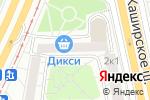 Схема проезда до компании ЮР СЕРВИС ПРО в Москве