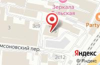 Схема проезда до компании Авс в Москве