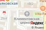 Схема проезда до компании Храм священномученика Климента в Москве