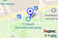 Схема проезда до компании МУЗЕЙ СТАРЫЙ АНГЛИЙСКИЙ ДВОР в Москве