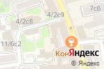 Схема проезда до компании Ангира в Москве