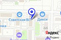 Схема проезда до компании КБ ИНТЕРПРОГРЕССБАНК в Москве