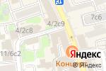 Схема проезда до компании Лаунж-бар в Москве