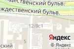 Схема проезда до компании Росрыболовство в Москве