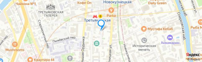 Голиковский переулок