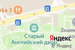 Схема проезда до компании Английское подворье в Москве
