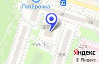 Схема проезда до компании ДК СМЕНА в Москве