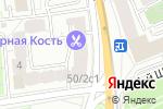 Схема проезда до компании Лапы и хвосты в Москве