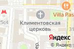 Схема проезда до компании Туртранс-Вояж в Москве