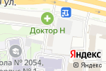 Схема проезда до компании PORNOVAPE в Москве