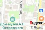 Схема проезда до компании Школа маникюра Лены Лениной в Москве