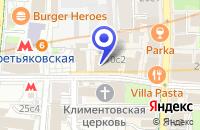 Схема проезда до компании МОСКОВСКОЕ ПРЕДСТАВИТЕЛЬСТВО ПРОИЗВОДСТВЕННОЕ ПРЕДПРИЯТИЕ PRIBORI OY в Москве