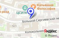 Схема проезда до компании АВТОМОБИЛЬНАЯ КОМПАНИЯ КМ ФИРМ в Москве