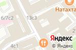 Схема проезда до компании Международное Генеалогическое Агентство в Москве