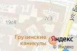 Схема проезда до компании Стар Тур в Москве