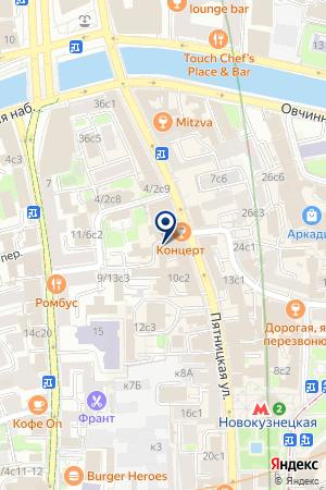 АВАРИЙНО-ПРОИЗВОДСТВЕННАЯ СЛУЖБА ЗАМОСКВОРЕЧЬЕ на карте Москвы