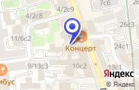 Схема проезда до компании БОРНЕС в Москве