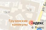 Схема проезда до компании Птица Синица в Москве