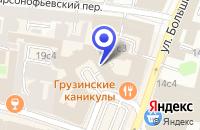 Схема проезда до компании ИКБ КУЗНЕЦКИЙ МОСТ в Москве