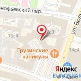 Архитектурно-планировочное управление Московской области