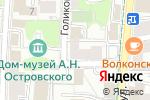 Схема проезда до компании Нотариус Колесник И.Е. в Москве