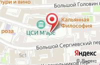 Схема проезда до компании Спн-Медиа в Москве