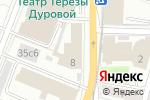 Схема проезда до компании Дом Офицеров в Москве