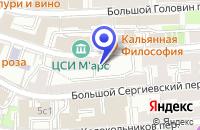 Схема проезда до компании ФИРМА ПО ОРГАНИЗАЦИИ ВЫСТАВОК МАГРОС в Москве